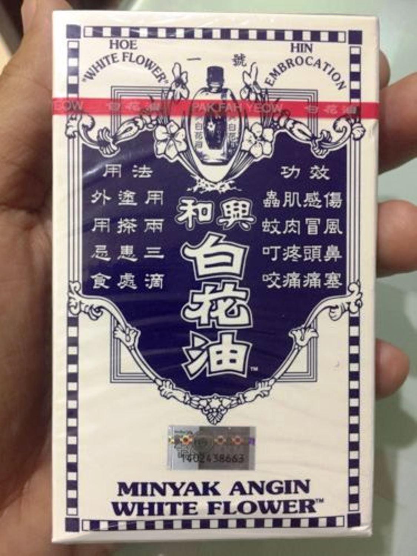 20 Box White Flower Oil Hoe Hin Pak Yah Yeow And 37 Similar Items