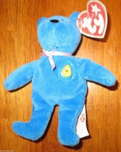 Mcdonald's Ty McNuggets The Bear NO BAG Hang Tag is Rough - $3.55