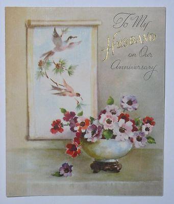 RUST CRAFT ANNIVERSAY GREETING CARD VINTAGE 1947