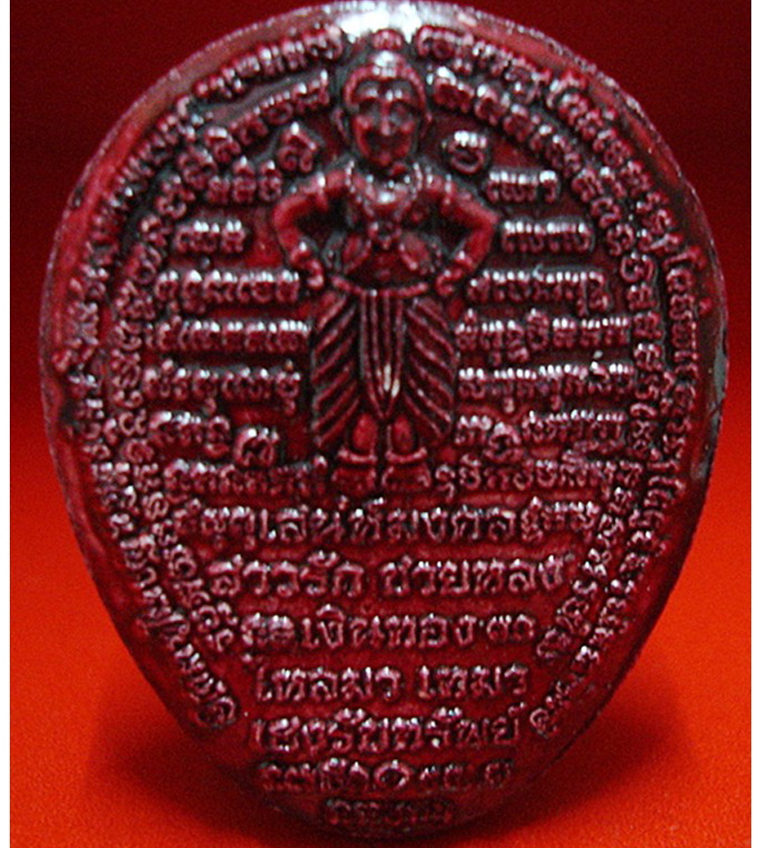 Amulets Pra Jao Sam Ham (Prai Spirit with 3 Penises with Kumarn Tong rear face)