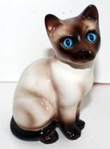 Vintage Siamese Cat Figurine // SIAMESE CAT // ... - $12.00