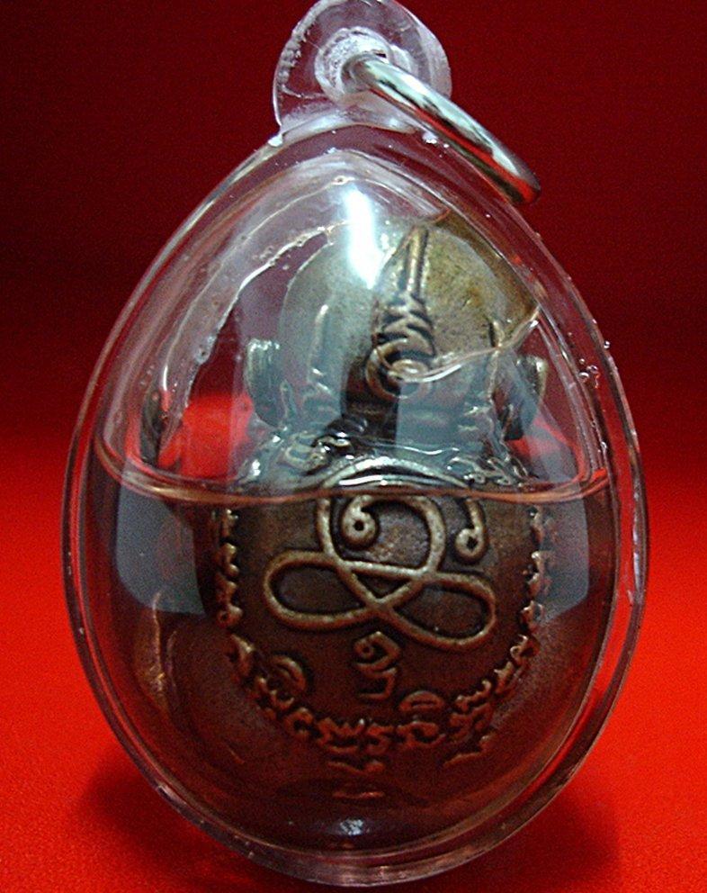 Thai Amulet KuManThong Dood Traab LP Naen Kampiro Thai Famouse Monk Lucky