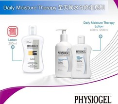 New Stiefel Physiogel Hypoallergenic Lotion 200... - $29.99