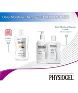 New Stiefel Physiogel Hypoallergenic Lotion 200ml New Package FREE SHIPPING - $29.99