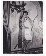 Joan Crawford Flapper Early 20s 8x10 BWS MGM Photo MGM-9185 - $21.24