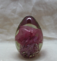 Vintage Hand Blown Pink Art Glass Egg Shaped Paperweight  - $20.00