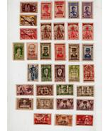 33 Indochina Vietnam DRV Overprint Stamps 1945-46 Viet Minh Many High Value - ₨4,615.24 INR