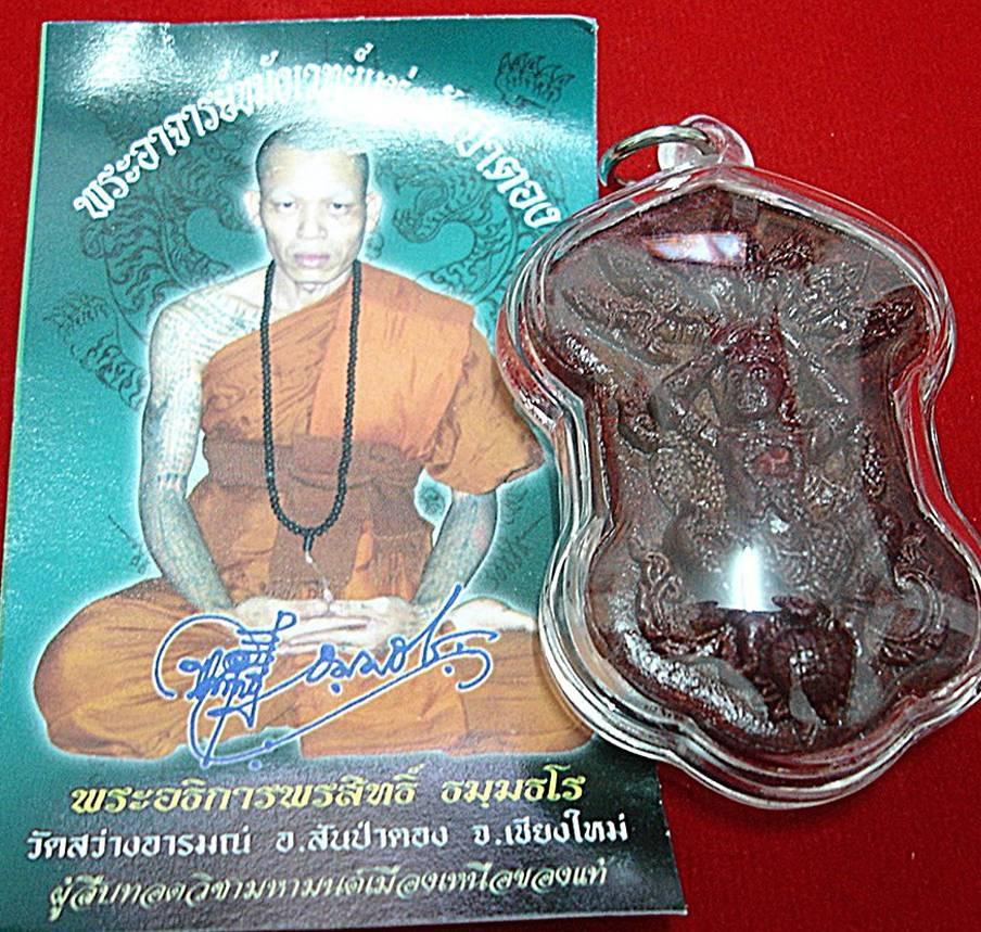 Amulets Pra Ngang Se Sa Lang Ngeang Maha Sanaey'Ongk Kroo'Pra Ajarn Pornsit