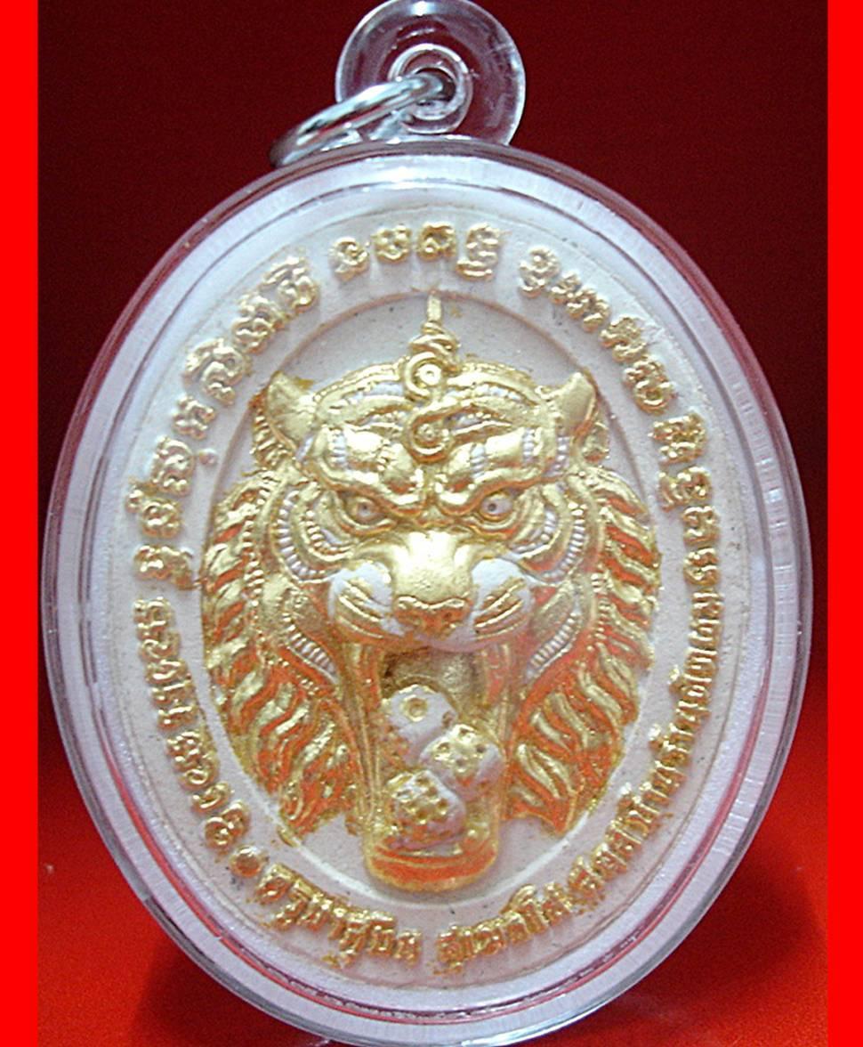 Por Phu Yee Gor Hong Gamblers amulet KruBa Subin