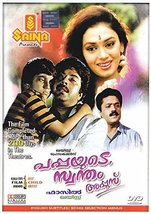 Pappayude Swantham Appoos Malayalam DVD With English Subtitles [DVD] - $19.79