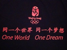 Beijing 2008 Olympics One World & Dream China Tourist Black Soft T Shirt L - $17.71