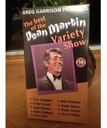 Meredith Wilson's The Music Man Preston Jones Hackett VHS Brand New Sealed - $9.99