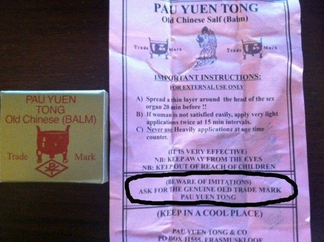 Genuine Pau Yuen Tong Old Chinese Balm Orgasm Delay 1119