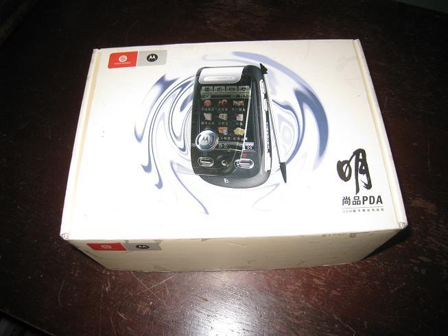 Primary image for Motorola A1200 MING GSM phone - new in box