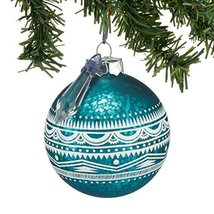 Department 56 Gallery Pattern Ball Ornament [Misc.]