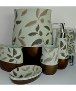 Modern Leaf Bath Accessory Collection Set Bed Bathroom Accessories Home ... - $119.00
