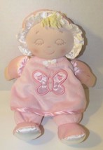Kids Preferred first baby doll soft plush pink hat butterfly dress sleeping - $6.92