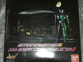 BANDAI MASKED KAMEN RIDER DX SOUND CAPSULE GAIA MEMORY Complete Selection 2 - $321.75