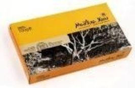 Greece, Greek Chios (Xios) Mastic Gum ( Mastiha or Mastixa ) 100 Gr Box New - $33.11