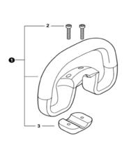 P021050920 Echo Support Handle Assembly Fits SRM-2620 SRM-2620T SRM-280 ... - $23.79