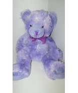 Kuddle Me Toys Teddy Bear plush Purple chenille ribbed ears feet snout bow - $8.90