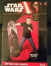 Star Wars The Force Awakens Bop Bag - $19.95
