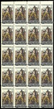 1361, MNH MISPERFORATED ERROR BLOCK OF 20 STAMPS John Trumbull - Stuart ... - $100.00