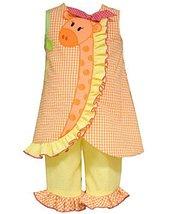 Baby Girls Giraffe Applique Gingham Check Seersucker Capri Set, Bonnie Baby, ...