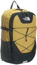 The North Face Slingshot Backpack - Antique Moss Green/Dark Sage Green - $80.00