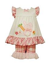 Baby Girls Bunny Rabbit Applique Seersucker Capri Set, Bonnie Baby, Pink, 24M
