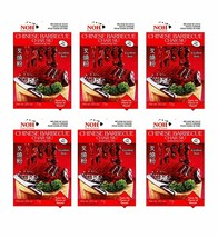 Noh Chinese Barbecue Char Siu Seasoning Mix (6 Pack, Total of 426g) - $24.74