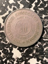 1949 Jordan 50 Fils (3 Available) Circulated (1 Coin Only) - $4.00