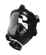 Russian GENUINE New full face gas mask respirator PPM 88 - $65.99