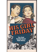 HIS GIRL FRIDAY - 1940 CLASSIC COMEDY - VHS - $6.25