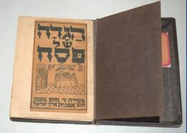 Pesach Passover Bezalel Copper Haggadah 1936 Jerusalem Nahum Gutman Judaica image 4