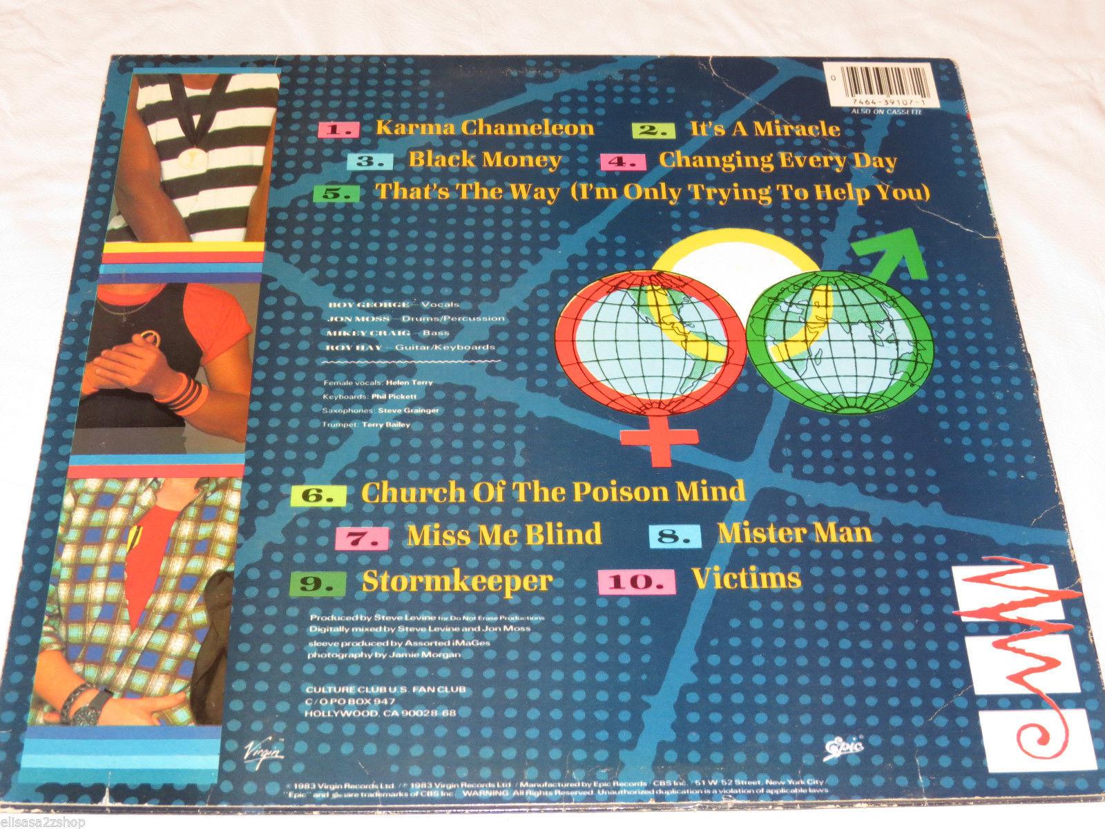 Culture Club Colour By Numbers QE 39107 Epic Records album Record LP vinyl*^
