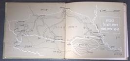 Mount Gerizim to Mount Hermon Israel Northern Battles Six Day War 1967 Book  image 7