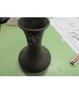 Bronze Meigi Crab Vase  - $225.00
