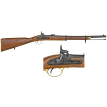 Re-enactors Reproduction Replica Civil War Enfield 1860 Musketoon - $249.95