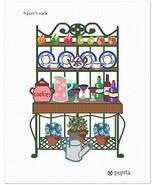 pepita Baker's Rack Needlepoint Kit - $154.50