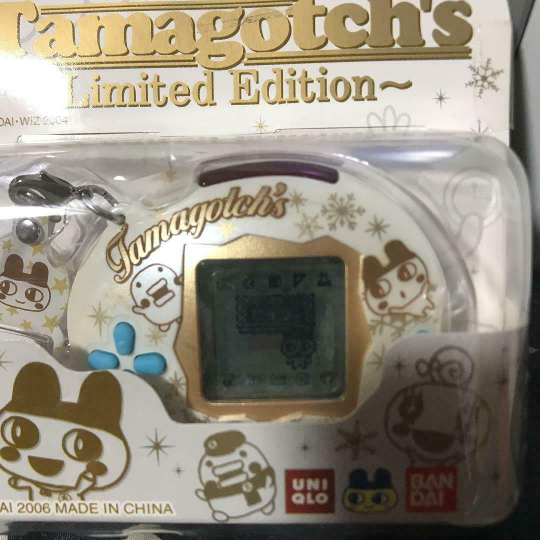 School Tamagotchi Limited Edition Bandai Uniqlo 2006 S08 Japan