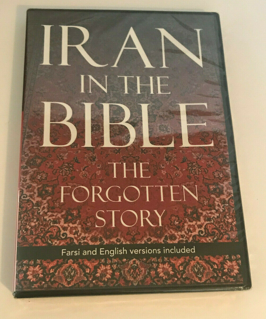 Primary image for Iran in the Bible the Forgotten Story DVD New