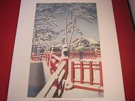 Hasui Japanese Woodblock reprint Snow Yagumo Bridge Nagata Shrine Kobe