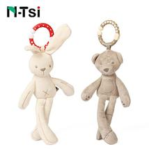 N-Tsi Super Soft Bunny Bear Hanging Bell Hand Baby Rattle Plush Stuffed ... - $17.00