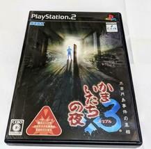 Kamai No Yai Yat Playstation - $50.14