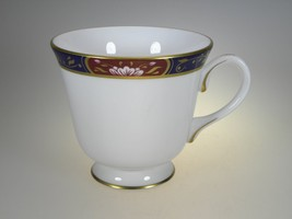 Royal Worcester Prince Regent Cup NEW WITH TAGS Made in England - $15.85