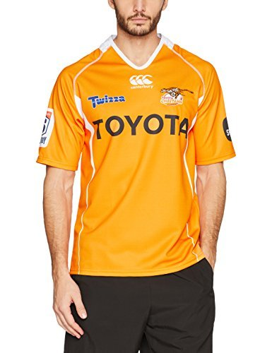 CCC Cheetahs 2017 Super Rugby Home Jersey - Mens [orange] - 3X-Large