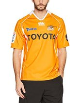 CCC Cheetahs 2017 Super Rugby Home Jersey - Mens [orange] - 3X-Large image 1