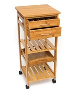 Lipper International 8915 Bamboo Wood Space-Saving Serving Cart with Rem... - $103.08