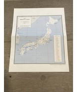 VTG Original 1972 Administrative Divisions Map Of Japan Printed By US Army - $10.00